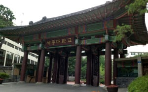 Entrance Gate of Sejong University, Seoul, Korea